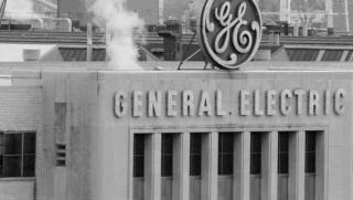 Чем обернётся для Украины миллиардный контракт с General Electric: прогнозы экспертов
