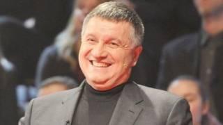 Аваков купил шикарную виллу на побережье Средиземного моря в Италии, — СМИ