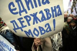 Языковой закон Кивалова-Колесниченко признан неконституционным. В ЛДНР напряглись
