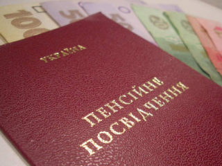 КСУ запретил взимать налоги с пенсий