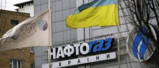 Победа «Нафтотаза» не приведет к снижению тарифов для населения