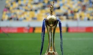 Состоялась жеребьевка полуфинальных матчей Кубка Украины