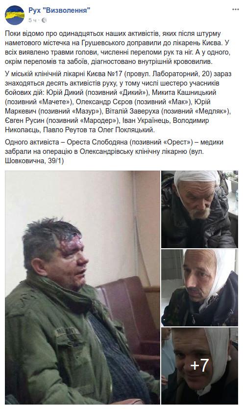 Спасибо Путину за щелчок по носу американцам: нападения на Донбасс не будет,  Киев станет эпицентром беспорядков