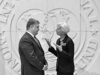 Порошенко газует под дудку МВФ. Заплатят рядовые граждане