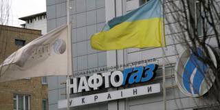«Нафтогаз» потребовал у «Газпрома» компенсацию за экстренную закупку газа в Европе