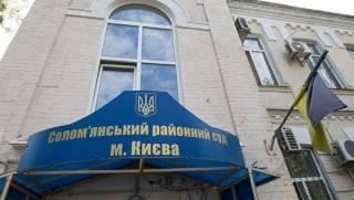 На недвижимость Авакова-младшего снова наложен арест, — СМИ