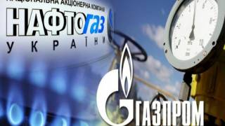 «Газпром» официально уведомил «Нафтогаз» о расторжении контрактов на поставку и транзит газа