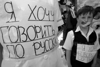 Грязные политические пляски вокруг русского языка
