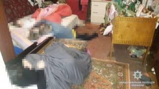 На Житомирщине в одном из домов найдены сразу восемь трупов