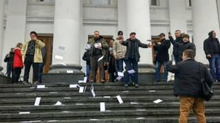 Из-за сильных снегопадов в Полтавском горсовете произошло две драки за день