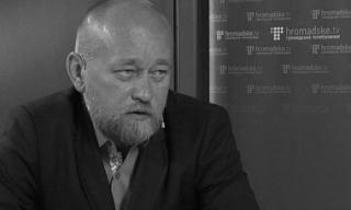 Чем закончится история с арестом Рубана: прогнозы экспертов
