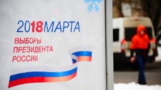 В аннексированном Крыму школьников заставляют рисовать плакаты к президентским выборам