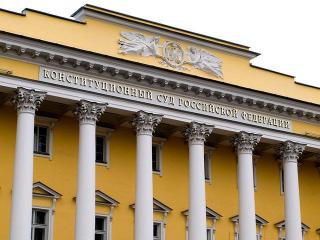 Украина сообщила о подозрении судьям Конституционного суда РФ