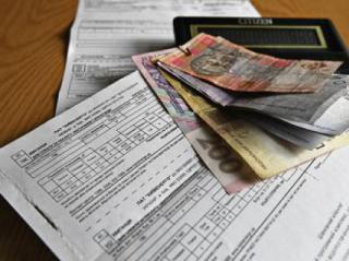 Киевляне получили платежки за свет от новой компании