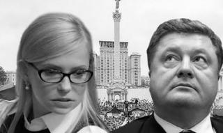 Сможет ли Тимошенко обойти Порошенко на президентских выборах: прогнозы экспертов