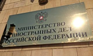 Россия ответила на обвинения Великобритании в отравлении Скрипаля