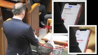 Накануне заседания ВР, на котором избирался глава НБУ, Ляшко общался со своим молодым немецким другом, – СМИ