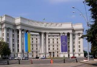МИД: Россия собирается разместить в Крыму ядерное оружие