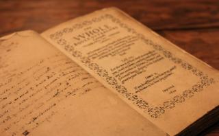 В Книге псалмов X века обнаружили тайный текст
