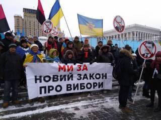 Полторы тысячи человек требуют отставки Порошенко в центре Киева