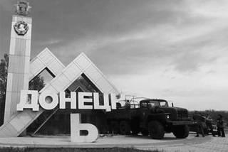 Житель Донецка: Большинство дончан не будет бунтовать, если Украина вернёт контроль над городом