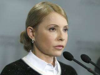 Тимошенко согласилась лишить депутатской неприкосновенности лидера своего списка