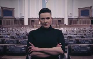 Савченко сняла ролик, который может сделать ее президентом Украины