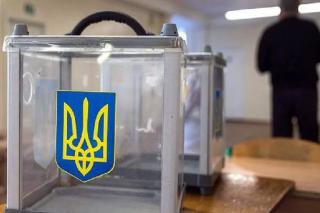 В Украине может появиться третий реальный кандидат в президенты