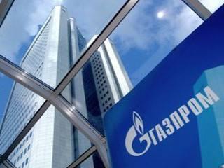 Минюст арестовал все имущество «Газпрома» в Украине