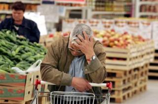 Несмотря на рост цен и тарифов, Украина попала в рейтинг самых дешевых стран мира