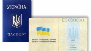 С сегодняшнего дня в Украине больше не будут выдаваться бумажные паспорта