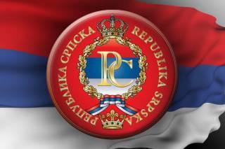 Еще одна Украина? Россия поддерживает наращивание военной силы сепаратистами Боснии и Герцеговины