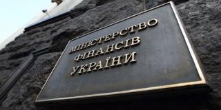 Нынешняя власть усовершенствовала схему Януковича по отмыванию денег
