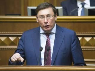Луценко намекнул, кто является «кукловодом» Савченко, и пообещал привлечь его к ответственности