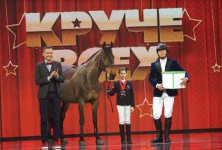 На «Интере» в одной программе – конь, змеи и автомат Калашникова!