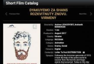 Социальный ролик из Украины — в программе 71-го Каннского кинофестиваля