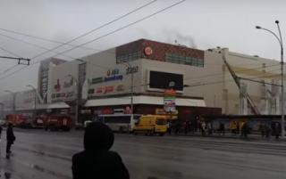 В Кемерово вспыхнул торговый центр. Не исключено, что погибли дети