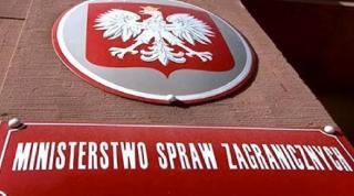 В МИД Польши снова высказались по поводу Бандеры