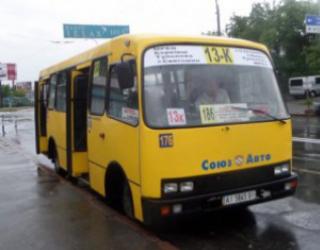В Николаеве бастуют водители маршруток. Город парализован