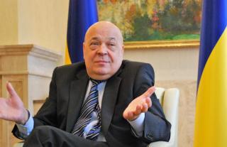 Москаль уверен, что Закарпатье наводнено агентами ФСБ