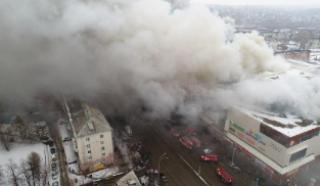 Родные жертв пожара в Кемерово составили список пропавших без вести