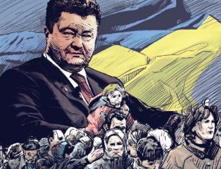 В Украине могут начаться репрессии 37-го года