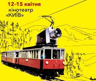 Фестиваль «Неделя австрийского кино» 2018 объявил программу
