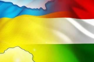 Почему Украина вернется к дружбе с Венгрией