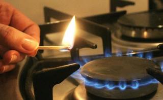МВФ хочет, чтобы Украина пересмотрела тарифы на газ