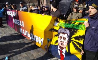 В Киеве колонна националистов идет пикетировать Кабмин, Раду и Банковую