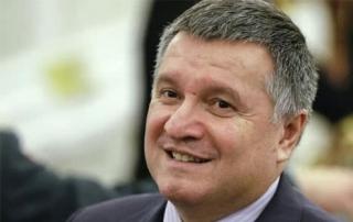 В России возбудили дело против Авакова