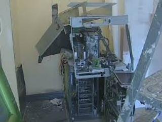 В Харькове неизвестные взорвали банкомат