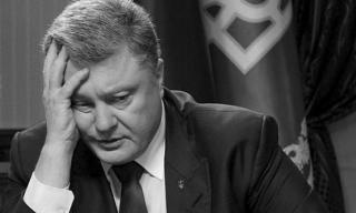 Грозит ли Порошенко импичмент: прогнозы экспертов