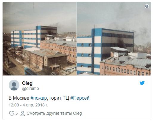 В российской столице полыхает торговый центр, есть постраждавшие